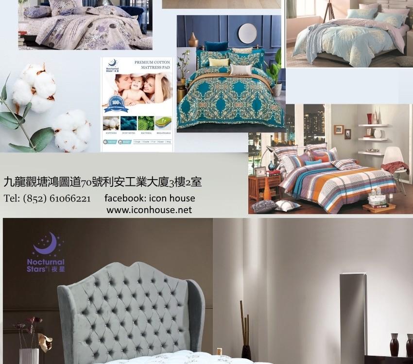 18-330-BNI_20x30_pillow_AW_Discount a8